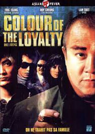 COLOUR OF THE LOYALTY(ภาษาอังกฤษ)