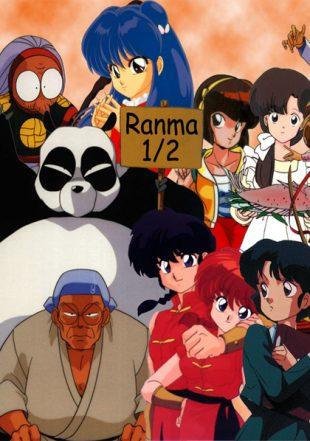 Ranma (ภาษาอังกฤษ)