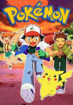 Pokemon (ภาษาอังกฤษ)
