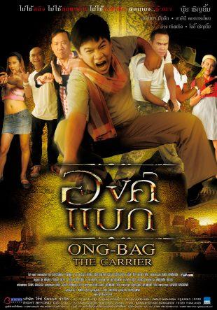 ONG-BAG