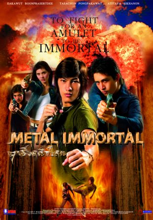 METAL IMMORTAL