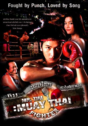 MR.TIM : MUAY THAI FIGHTER