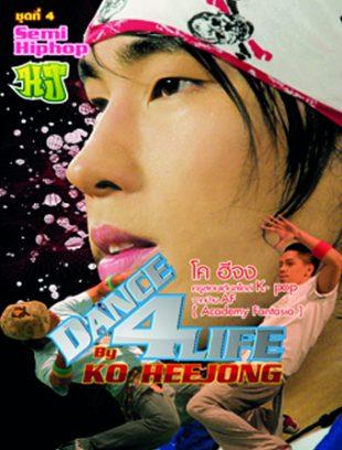 K-POP DANCE HJ (DANCE 4 LIFE 4)