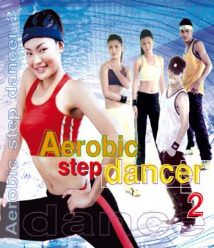 Aerobic Step Dancer 2