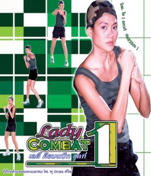 Lady Combat 1