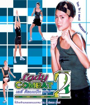 Lady Combat 2