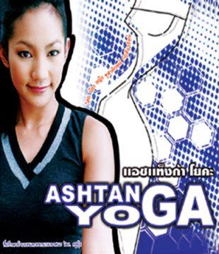 Yoga Ashtan